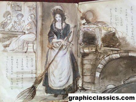 Mengulas Pengertian ilustrator Pada Ilustrasi Klasik